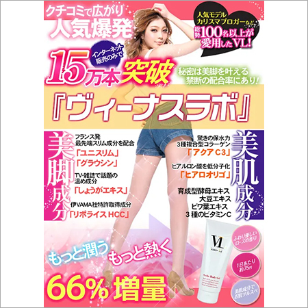 Slimming Massage Gel