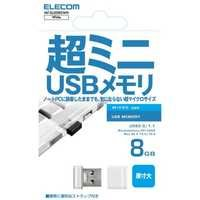 Elecom MF-SU208G Ultra Small 8GB Memory USB Drive (White)