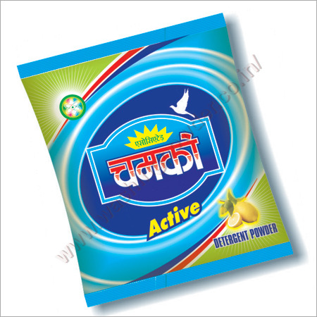 Active Washing Powder