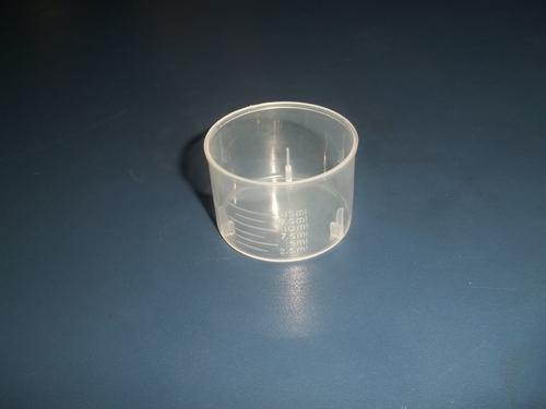 15 ml Antacid measuring cup.