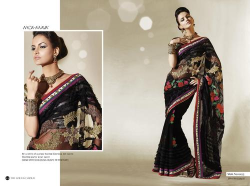 Latest Bridal Saree