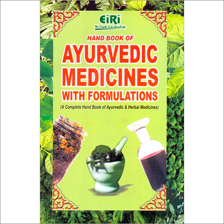 Herbal Medicines Books