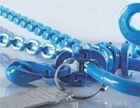G 12 Chain