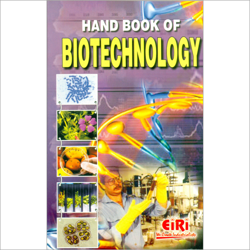 Biotechnology Books