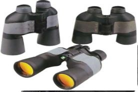 Day Vision Binocular 20X