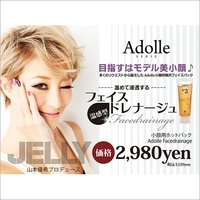 Adolle – Face Drainage