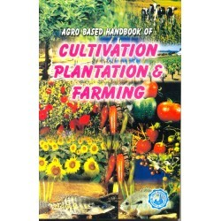 Books on Cultivation and Plantation