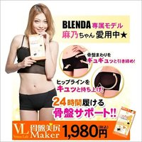 Venus Lab Cute Hip Maker