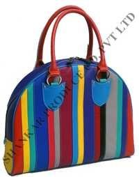 Multi Colored Leather Handbag