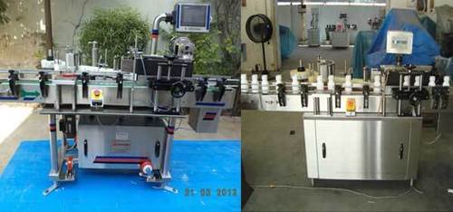 Self Adhesive Vial & Bottle Labelling Machine