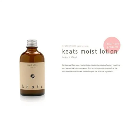 Keats Moist Lotion 110mL