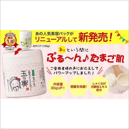 Moritaya – Yogurt Pack - Tamanokoshi