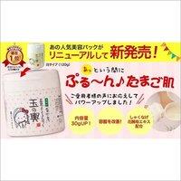 Moritaya Tamanokoshi– Yogurt Pack
