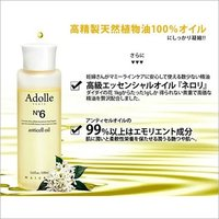 Adolle – anticell oil