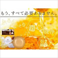 Clear Process Bee Soap 80g