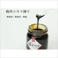 Plum Extract 55g