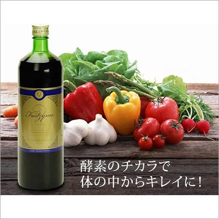 Fastzyme - Enzyme Diet 900ml