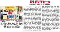 CXL TITON Dealer Meet,Ajit Newspaper