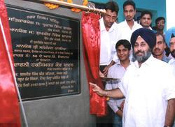 Inaugrated By Dy.C.M (Punjab) Sh.Sukhbir Badal