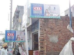 Promotional activity at Nabha Patiala