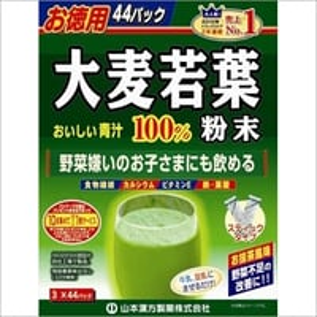 Green Juice - Health drink