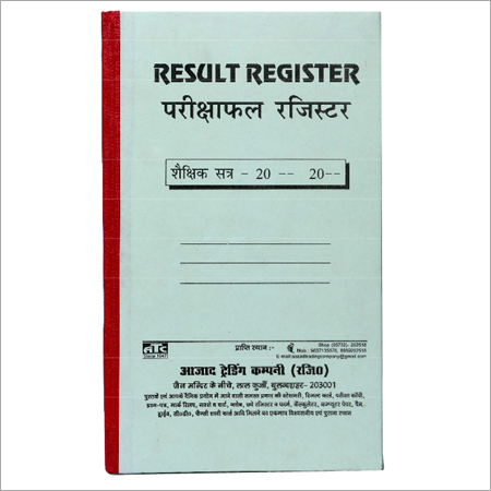Result Register