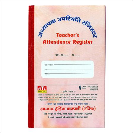 Teacher Attendance Register