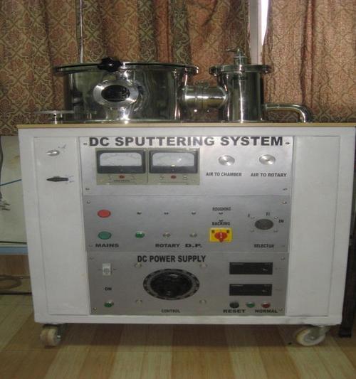 DC Magnetron Sputtering System
