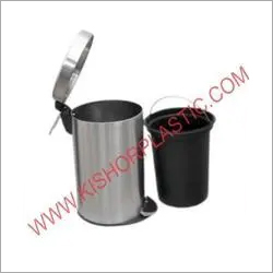 Stainless Steel Pedal Plain Dustbin