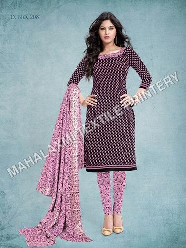 Elegant Salwar Suit