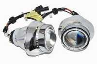 HID Projector Lens Universal Head Lamp Xenon