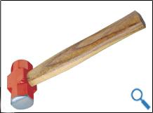 Antique Hammer