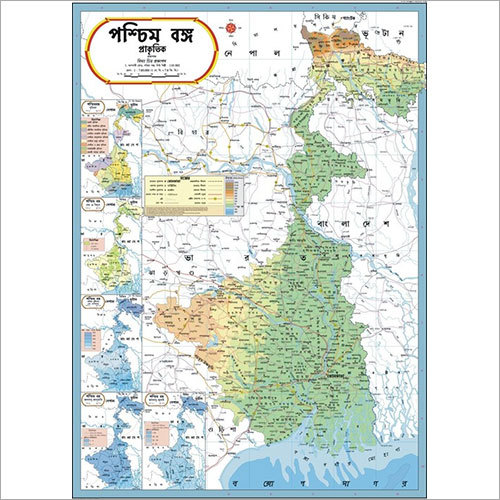 West Bengal Physical Map