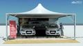 Event Car Display Tent