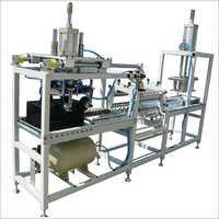 Upender Machine