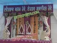 ONENESS WEDDING STAGE