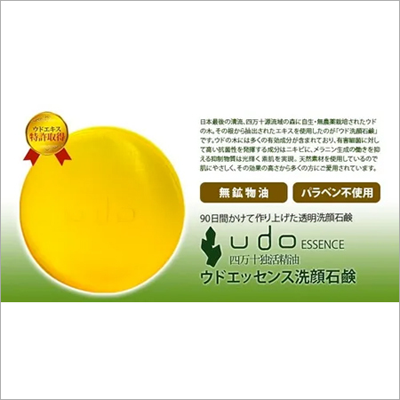 Udo Essence Soap 100g