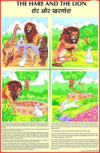 Hare and The Lion Story Chart