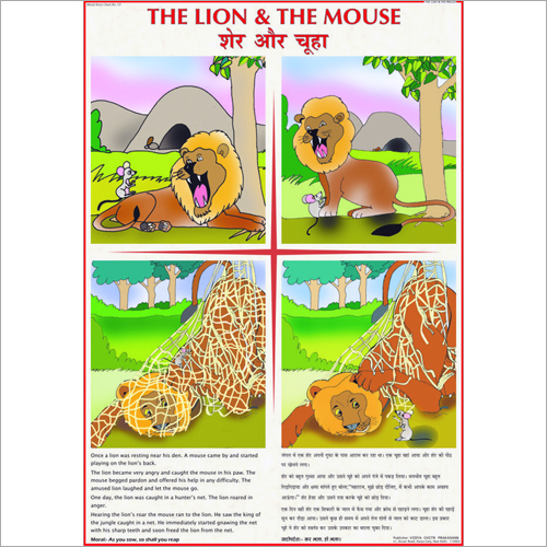 Lion And The Mouse Stroy Chart