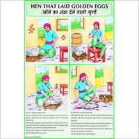 Hen That Laid Golden Eggs Story Chart