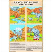 Wolf and the Lamb