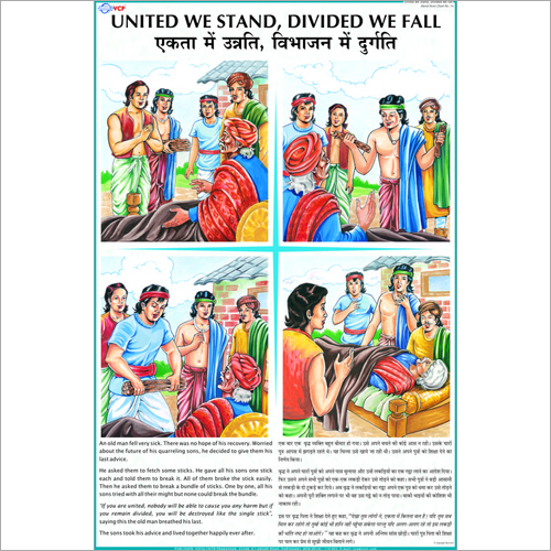 United We Stand Divided We Fall Chart