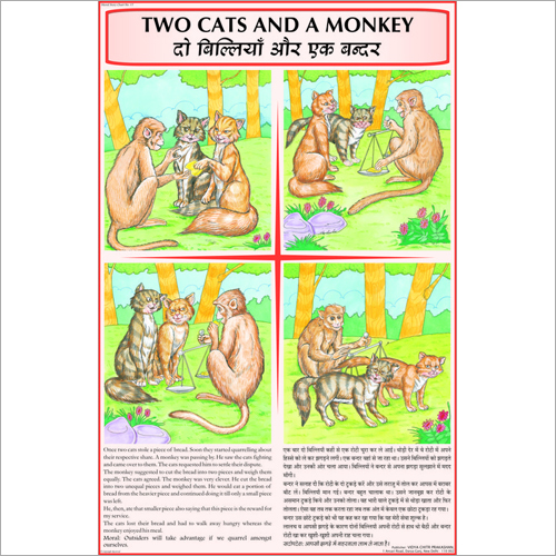 Two Cats and the Monkey Chart
