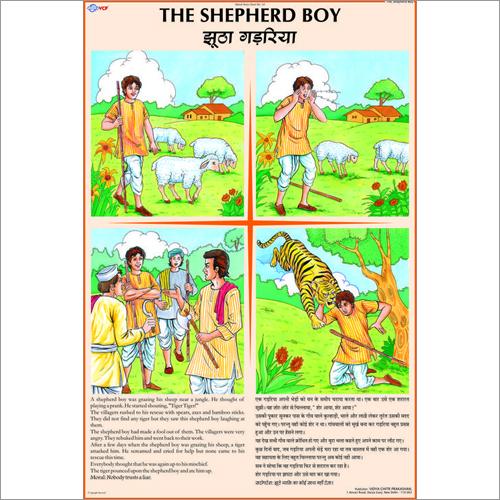 Shepherd Boy Chart