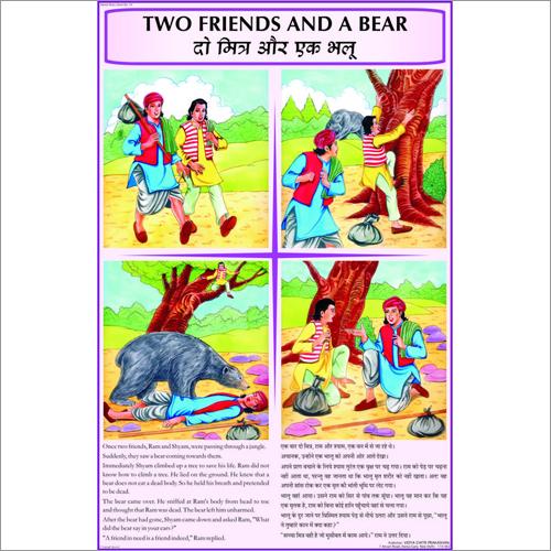 Two Friends & A Bear Chart