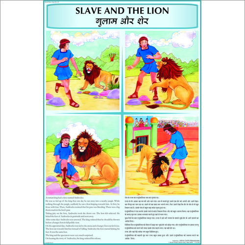 Slave And The Lion Chart