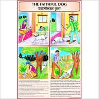 Faithful Dog