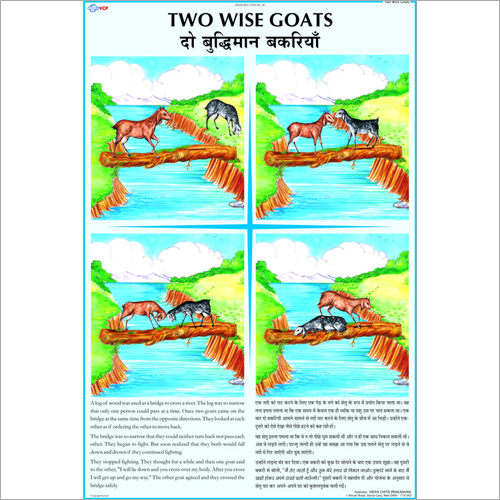 Two Wise Goats Chart