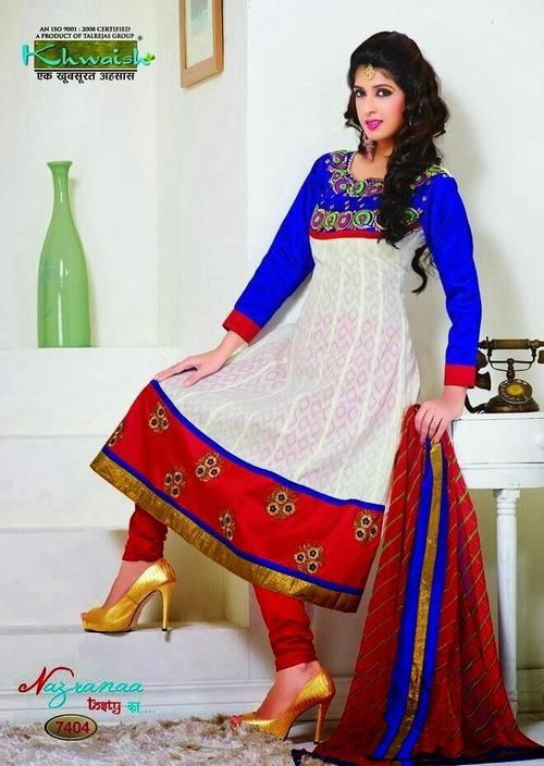 New collection Anarkali Salwar Suit