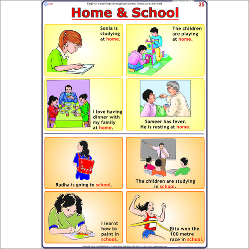 School - Home Chart